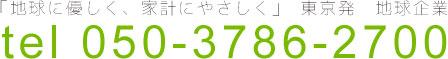 tel_number_03